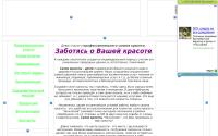 salon-exclusive.narod.ru